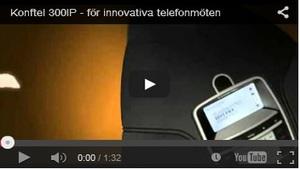 Konftel 300IP -创新的会议电话